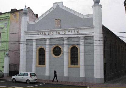Sinagoga din Lugoj