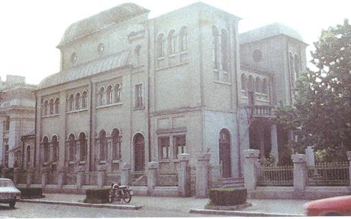 Sinagoga din Pitești