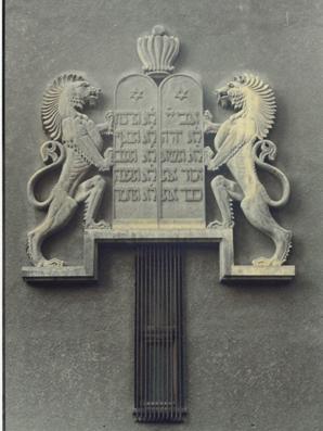 Sinagoga Yeshua Tova din București