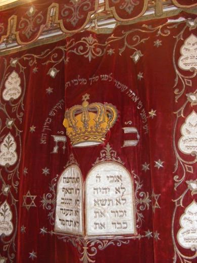 Predelă, sinagoga din Craiova