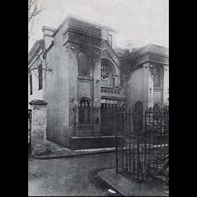 Sinagoga Bet Hamidras