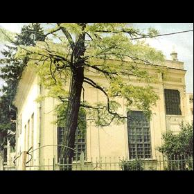 Sinagoga Gah